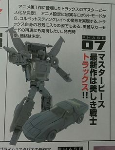 Transformers News: Transformers Masterpiece MP-25 Tracks
