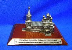 German - Russian Souvenir Building Church Maria Himmelfahrt St. Petersburg