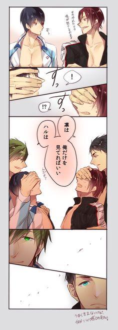 Free! (Yaoi) - Makoto Tachibana x Haruka Nanase and Sousuke Yamazaki x Rin Matsuoka