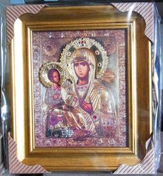 SERBIAN ICON Orthodox Bogorodica Trojerucica St Serbia Srbija GOLD PLATED 18K