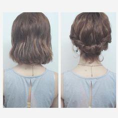 Hairstyle updo for short hair 2017 Bun Hairstyles For Long Hair, Work Hairstyles, Wedding Hairstyles, Cut Her Hair, Hair Cuts, Short Bridal Hair, Pelo Bob, Hair Arrange, Bridesmaid Hair