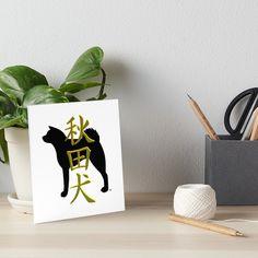 Akita inu with kanji Art Board Print Designed by MariaUusivirta.  #akitainu #akita #akitaart #akitadecor #japaneseakita #walldecor #wall #dog #dogdecor #kanji #akitainukanji #silhouette #japanese #akitasilhouette #akita love #akita addict Japanese Akita, Bear Attack, American Akita, Inu, Watercolor Paper, Art Boards, My Best Friend, Print Design, Wall Decor