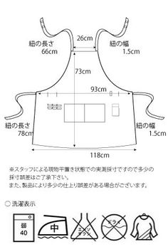 Rakuten: Short work apron- Shopping Japanese products from Japan