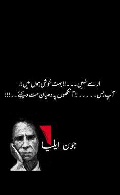 John Elia 2 line Poetry - Meher Diary Urdu Funny Poetry, Poetry Quotes In Urdu, Best Urdu Poetry Images, Love Poetry Urdu, My Poetry, Urdu Quotes, Image Poetry, Soul Quotes, Life Quotes