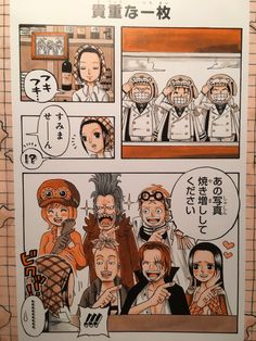 Sabo, Luffy and Ace Source by zoro One Piece Anime, One Piece Comic, One Piece Fanart, Manga Anime, Film Manga, One Piece Pictures, One Piece Images, Luffy And Hancock, One Piece Tattoos