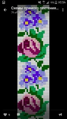 Loom Bracelet Patterns, Bead Loom Bracelets, Bead Loom Patterns, Beading Patterns, Cross Stitch Patterns, Cross Stitch Rose, Cross Stitch Flowers, Beaded Embroidery, Cross Stitch Embroidery