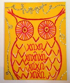 Chi Omega Hoot Owl Painting...... Could be cute with giraffe #ΕΣΑ
