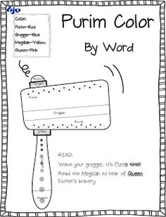bje teach primary students purim vocabulary with this color by word worksheet