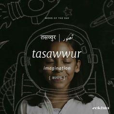 Urdu Words With Meaning, Hindi Words, Urdu Love Words, Arabic Words, Words For Writers, Writing Words, Unusual Words, Rare Words, Small Words