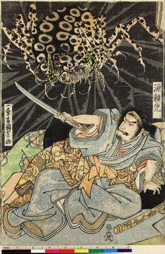 . Japanese Art Prints, Japanese Drawings, Japanese Artwork, Japanese Tattoo Art, Japanese Painting, Japan Illustration, Japanese Warrior, Karate, Matchbox Art
