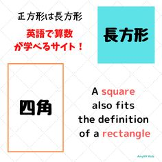 f:id:skypeikaiwa09:20200527020800p:plain Learn English, Definitions, Learning, Kids, Learning English, Young Children, Boys, Studying, Teaching