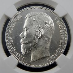 1901 Фз Russia Rare Silver Rouble Graded By Ngc Ms 64 Rare – Gold Stream Boutique Old Coins, Rare Coins, Denver, Valuable Coins, Foreign Coins, Gold And Silver Coins, Old Money, Key Dates, Show Me The Money
