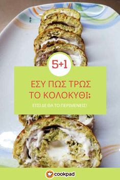 Easy Cooking, Cooking Recipes, Greek Recipes, Avocado, Recipies, Meat, Chicken, Vegetables, Remodeling Ideas