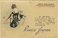 Radio Japan, 1958 (Glenn Hauser's collection)