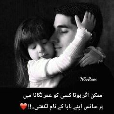 81 Best Mom/Dad's Love ❤ images in 2019 | Mothers love