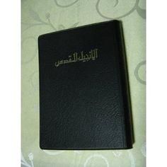 Arabic New Testment الكتاب المقدس-الحياة مع الله ب المسيح