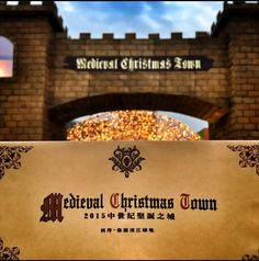 Shanghai Christmas Market - 2015 Medieval Christmas Town http://www.letgo11.com