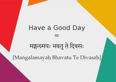 Have a Good Day in Sanskrit Learning the Sanskrit language through phrases and short sentences used in day-to-day life is exciting and often gives a better Sanskrit Symbols, Sanskrit Quotes, Sanskrit Mantra, Sanskrit Tattoo, Sanskrit Words, Hindi Language Learning, Good Vocabulary Words, Sanskrit Language, Hindu Mantras