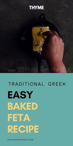 Baked Feta Recipe, Feta Cheese Recipes, Greek Meze, Greek Dip, Honey Recipes, Greek Recipes, Vegetarian Recipes Easy, Healthy Dinner Recipes, Greek Appetizers