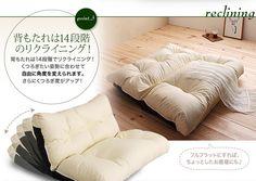 Rakuten: Floor Lycra inning sofa [Puff] puff deep-discount sale price popularity ranking Shopping Japanese products from Japan Japanese Products, Floor Chair, Recliner, Sofa, Deep, Interiors, Throw Pillows, House, Stuff To Buy