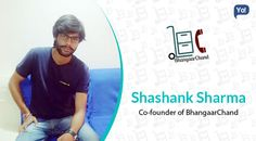 Shashank took the initiative to organize waste management