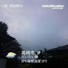 おはよーございます週間予報を見ても太陽マークがないですね(ω) #みんなのIT #おはよう #ohayo #群馬県 #高崎市 システムコンサルタント #gunma #takasaki