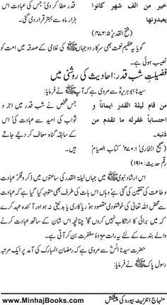 Page # 158 Complete Book: Falsfa-e-Som --- Written By: Shaykh-ul-Islam Dr. Muhammad Tahir-ul-Qadri