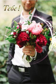26 Beautiful Valentine Wedding Bouquets Ideas - Fashion and Wedding Flowers For You, Love Flowers, My Flower, Beautiful Flowers, Wedding Bouquets, Wedding Flowers, Dream Wedding, Wedding Day, Wedding Poses