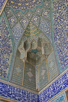 Isfahan, Iran Islamic art and design Persian Architecture, Ancient Architecture, Beautiful Architecture, Art And Architecture, Architecture Details, Islamic Tiles, Islamic Art, Islamic Patterns, Turkish Art