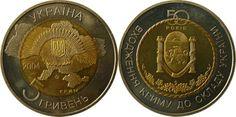 Pretty Monstress 13.3. 2014 Монета Украины - 50 лет вхождения Крыма в состав Украины, выпущена в 2004 году.