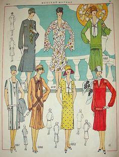 "1920s Fashion. ""Женский журнал"" №6 1926"