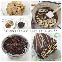 Sweets Recipes, Easy Desserts, Cooking Recipes, Cooking Tips, Cafe Food, Food Menu, Deep Dish Cookie, Sweets Cake, Afternoon Tea
