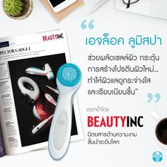 Business Opportunities, Anti Aging Skin Care, Spa, Personal Care, Life, Self Care, Personal Hygiene
