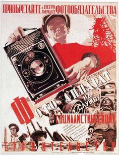 GOMZ photo cameras advertising, poster, 1931