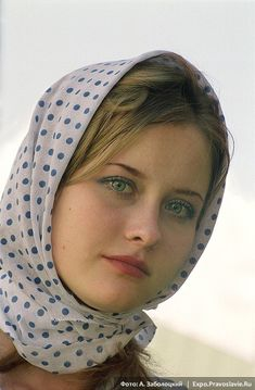 The face of Russia Iranian Beauty, Muslim Beauty, Beauté Blonde, Blonde Beauty, Beautiful Muslim Women, Beautiful Hijab, Beautiful Blonde Girl, Beautiful Girl Image, Most Beautiful Faces