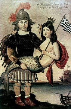 'Alexander the Great and his sister, the mermaid' by Greek artist Bost (Chrysanthos Mentis Bostantzoglou 1918-1995). via chain