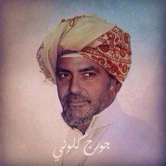 George Clooney in Arabic Fashion