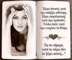 Live Laugh Love, Monica Bellucci, Cool Words, Psychology, Wisdom, Humor, Quotes, Greek, Angel