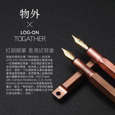 【物外 紅銅鋼筆 x LOG-ON ToGather|香港試寫會】  很榮幸得到台灣「物外設計」的支持,LOG-ON ToGather將舉辦台灣海外首個紅銅鋼筆試寫會。來試寫的朋友將可安坐舒適的環境,試用桌上及隨身鋼筆款式,感受一下紅銅經典及黑色露銅的書寫溫度與質感。我們更精心挑選四款適合鋼筆使用的日本紙(MD Paper, Life, Century Notebook, C.D. Notebook)以及Monteverde美國製造防乾墨水,配合「物外設計」所使用的德國Schmidt筆尖,書寫的流暢度必定令每位參加者賞心、悅目。  日期:11月12(六)及13(日)日 時間:下午2PM-5PM  地點:LOG-ON ToGather @ 又一城店 #pen #fountainpen @ystudiostyle #brass #brasspen #ink #monteverde #mdpaper #logonhk #logontogather #paper #cdnotebook @lifestationery #centurynotebook #kokuyo…