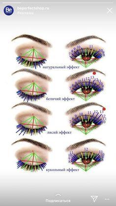 Eyelash Salon, Eyelash Tips, Home Beauty Salon, Beauty Salon Decor, Eyelash Technician, Eyelash Extensions Styles, Lash Room, Nails Only, Best Lashes