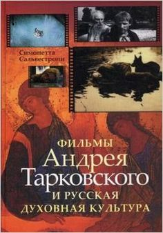 S. Salvestroni, Andrey Tarkovsky`s films and the spirit of russian culture