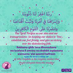 Rabbana Dua 12 – {Qur'an 3:147} | The Ideal Muslimah