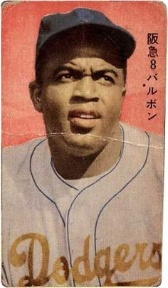 Jackie Robinson was the first African-American to play in modern MLB with Brooklyn Dodgers in batted more than for retired after 1956 season. Football Cards, Baseball Cards, Dodgers Fan, Willie Mays, Jackie Robinson, Baseball Players, Mlb Players, World Of Sports, Sports Photos