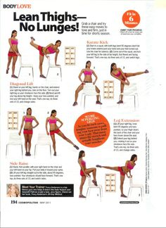 TA Cosmo Lean thighs no lunges!