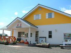 ★ファームレストラン花茶★ 住所:北海道千歳市泉郷479 TEL.0123-29-2888「色々な情報を提供してくれて、本当に感謝しております。アイスはうちの子も大好きなので、良く利用させてもらっています!」