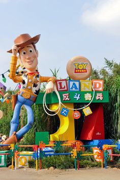 """""""Toy Story Land"""", the fifth and most recently opened themed land of Hong Kong Disneyland, is based on the Disney·Pixar film series Toy Story..."""