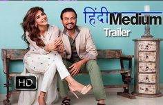 Awesome Movies to watch: Hindi Medium 2017 Full HD Movie Download Torrent Full 720p Movie Watch Online HD... Hindi Medium 2017 Full HD Movie Download Torrent Check more at http://kinoman.top/pin/15915/