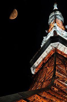Tokyo Tower, Tokyo, Japan Copyright: John Paskey