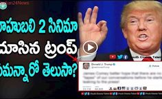 Donald Trump Reaction After Watching Baahubali 2 With KA Paul | Tollywood News | Youth Cinema Talent
