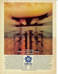 Expo 70 in Japan Vintage 1970